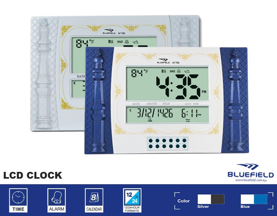BF-786-LCD-DIGITAL-Islamic-Prayer-CLOCK-designNew