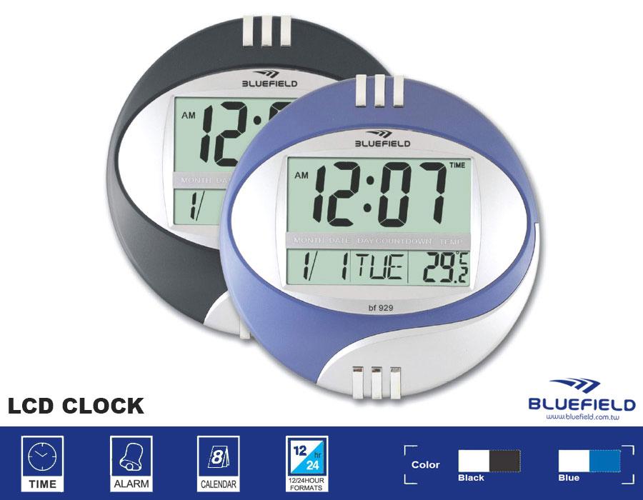 bf-929-LCD-Digital-Clock-designnew