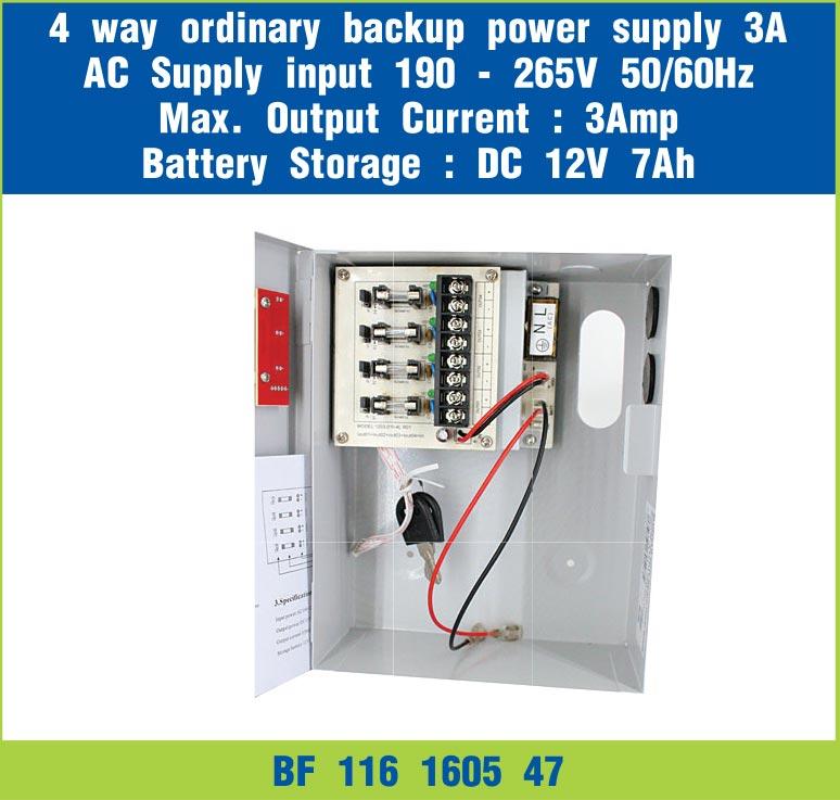 BackupPowersupply-BF-116-1605-47