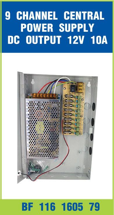 BackupPowersupply-BF116-1605-79