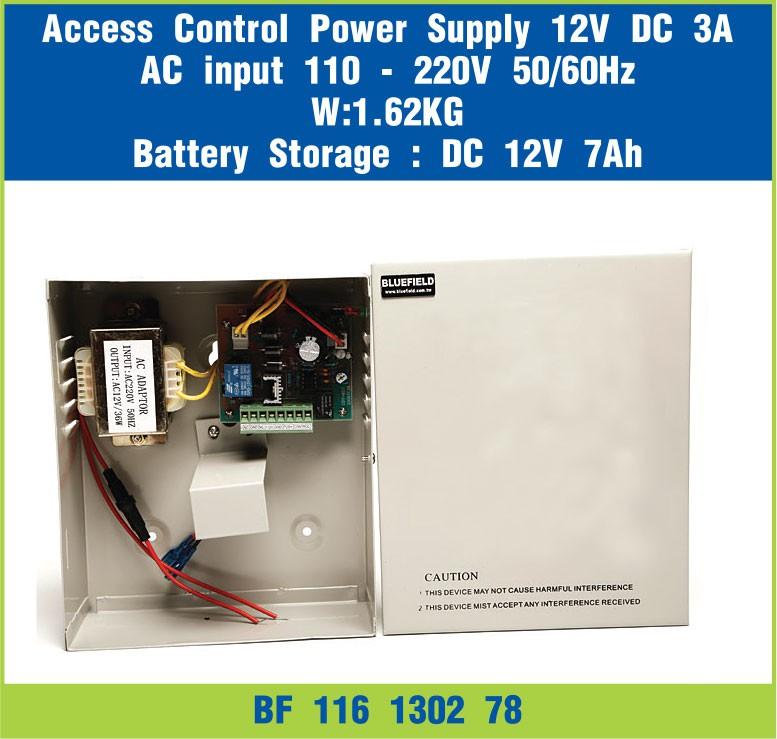 BackupPowersupply-BF1161302-78