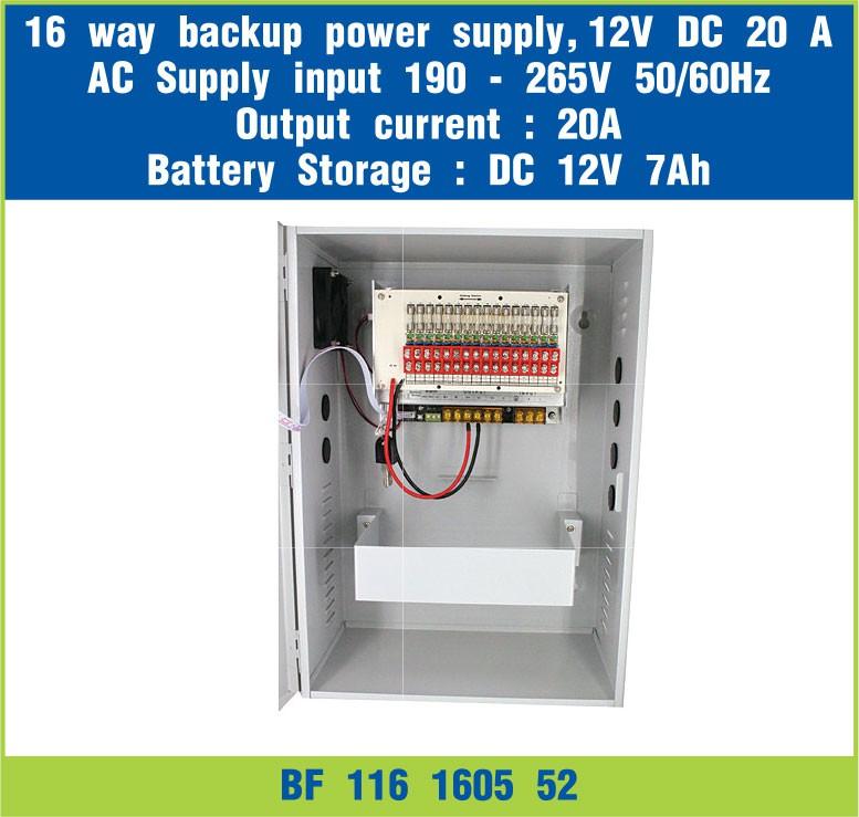 BackupPowersupply-BF1161605-52